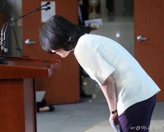 [사진]사과하는 김현아 의원