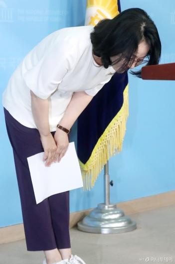 [사진]한센병 발언 사과하는 김현아