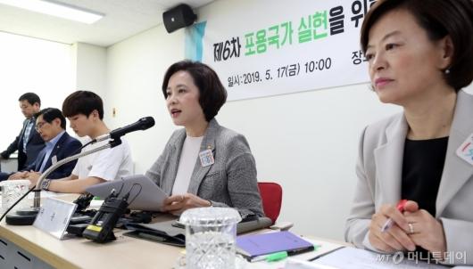 [사진]사회관계장관회의 주재하는 유은혜 사회부총리