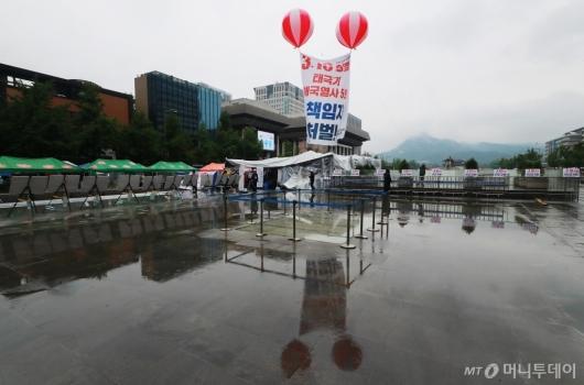[사진]광화문 광장에 설치된 대한애국당 무허가 천막