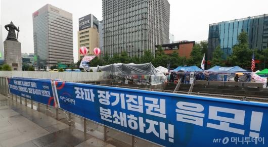 [사진]애국당-서울시 광화문천막 갈등 장기화