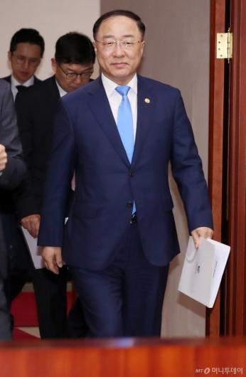 [사진]홍남기, 대외경제장관회의 참석