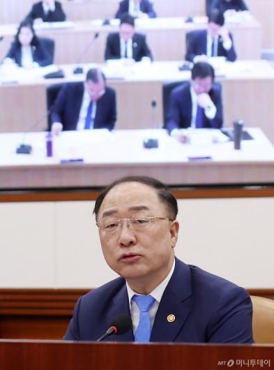 [사진]대외경제장관회의서 모두발언하는 홍남기 부총리