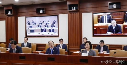 [사진]제20회 5차 대외경제장관회의