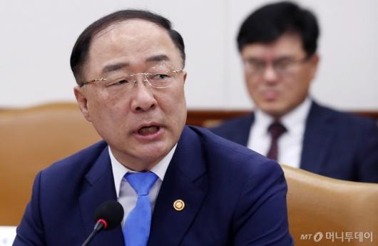 [사진]홍남기 부총리, 5차 대외경제장관회의 주재