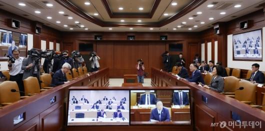 [사진]서울-세종 영상 대외경제장관회의