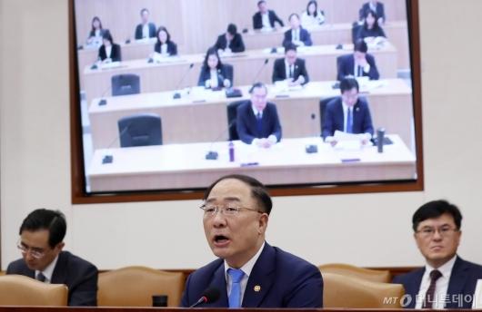 [사진]홍남기 부총리, 대외경제장관회의 주재
