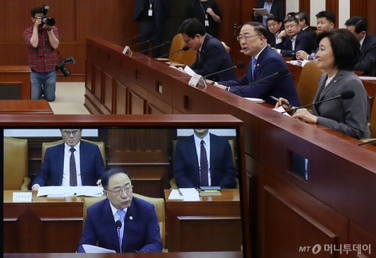 [사진]제20회 5차 영상 대외경제장관회의