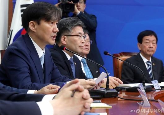 [사진]발언하는 조국 민정수석