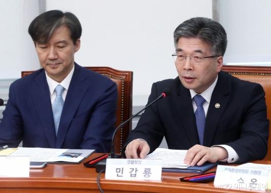 [사진]경찰개혁안 논의하는 민갑룡 경찰청장