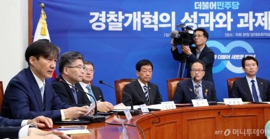 [사진]경찰개혁안 협의 발언하는 조국 수석