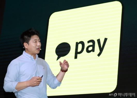 [사진]류영준 대표, '카카오페이 앱 출시한다'