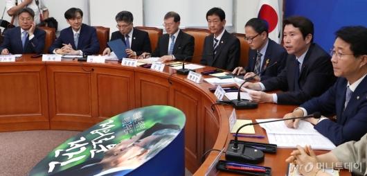 [사진]경찰개혁안 관련 당정청 협의