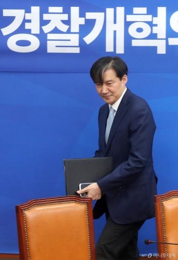 [사진]경찰개혁안 협의 참석하는 조국 수석