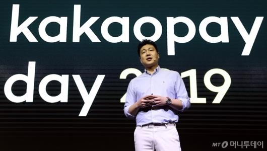 [사진]'카카오페이 데이 2019' 주요 사업 계획 발표