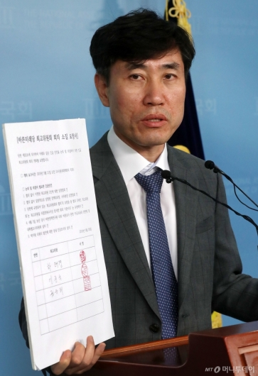 [사진]바른미래당 최고위원회 회의 소집 요청