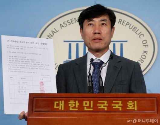 [사진]하태경, 바른미래당 최고위원회 회의 소집 요구