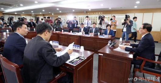 [사진]검찰과거사위원회 회의