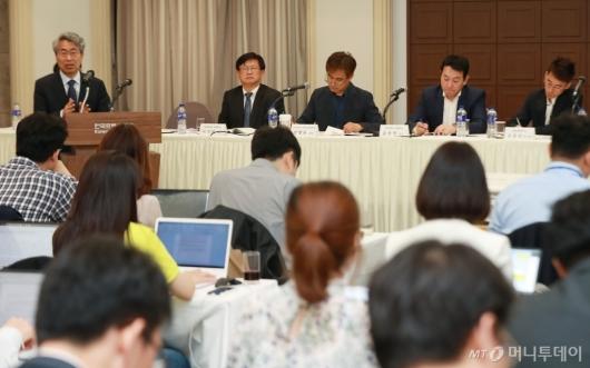 [사진]고용노동부, 최저임금 영향 분석 토론회