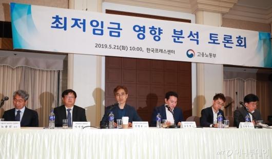 [사진]최저임금 영향 분석 토론회