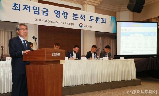 [사진]최저임금 영향 분석 토론회 개최