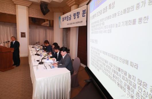 [사진]고용노동부 최저임금 영향 분석 토론회