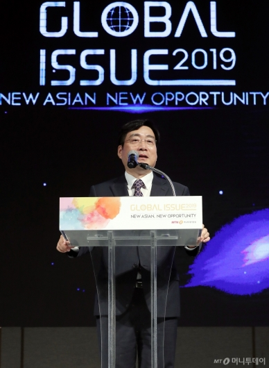 [사진]MTN 유승호 대표, '글로벌 이슈 2019 환영사'
