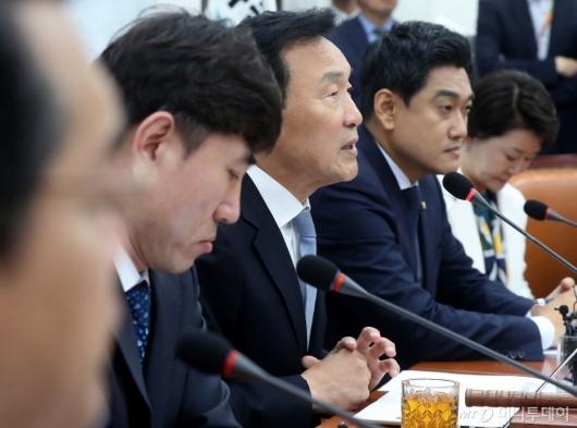 [사진]임시 최고위 주재하는 손학규 대표