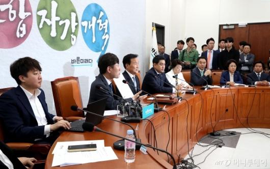 [사진]바른미래당 임시 최고위원회의