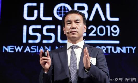 [사진]'글로벌 이슈2019' 참석한 강성룡 팀장