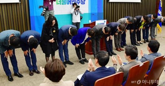 [사진]인사하는 더불어민주당 원내대표단
