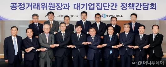 [사진]중견그룹 CEO 만난 김상조 공정거래위원장