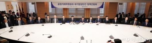 [사진]김상조 위원장, '대기업집단간 정책간담회' 개최