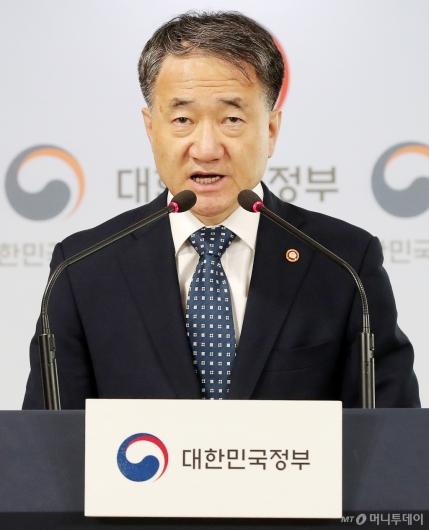 [사진]박능후 장관, '아동정책 10대 핵심과제 발표'
