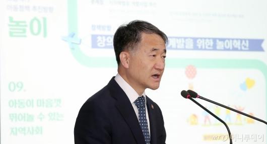 [사진]아동정책 발향 설명하는 박능후 장관