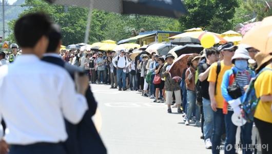 [사진]故 노무현 전 대통령 10주기 참석한 시민들