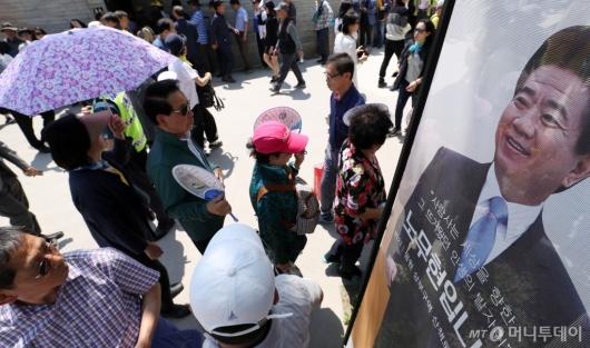 [사진]노무현 대통령 만나러 가는 길
