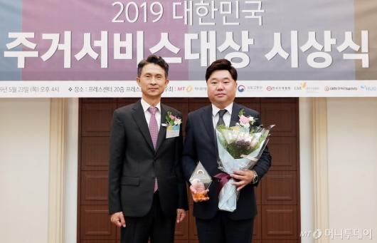 [사진]GS건설, '주거서비스대상' 디자인부문 수상