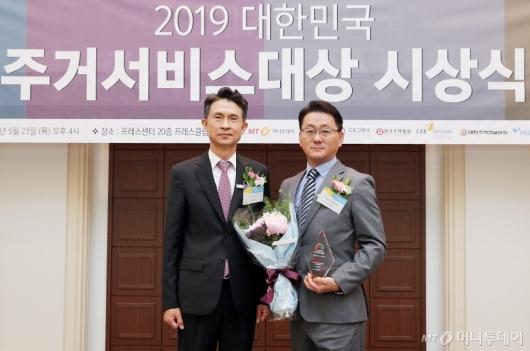 [사진]롯데건설, '주거서비스대상' 친환경부문 수상