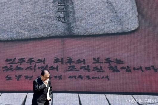 [사진]울먹이는 문희상 국회의장