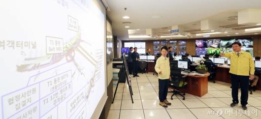 [사진]구본환 사장, '인천공항 위기 대응 훈련'