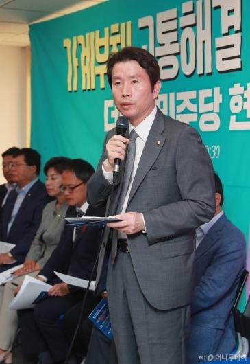 [사진]현장최고위 모두발언하는 이인영 민주당 원내대표