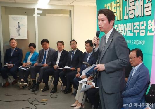 [사진]현장최고위 모두발언하는 이인영 원내대표