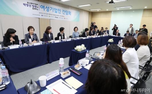 [사진]박영선 장관, 여성기업인 간담회