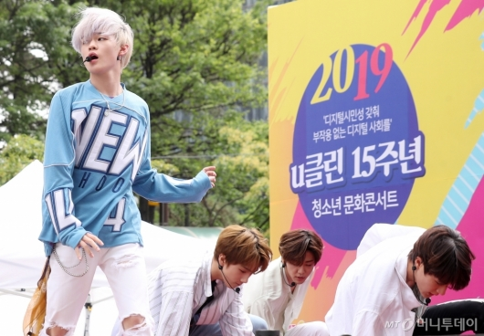 [사진]NCT DREAM, 'u클린 15주년 콘서트' 참석