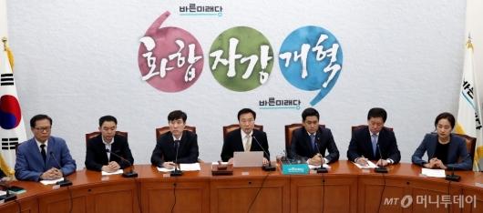 [사진]바른미래당 제99차 최고위원회의