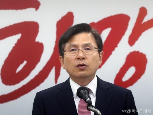 [사진]황교안, '민생투쟁 대장정 마무리'