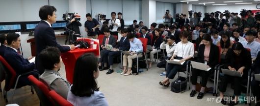 [사진]황교안 민생투쟁 대장정 마무리 기자회견