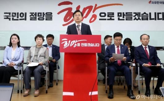 [사진]황교안 대표, 민생투쟁 대장정 마무리