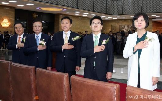 [사진]자유한국당 빠진 제71주년 국회개원 기념식
